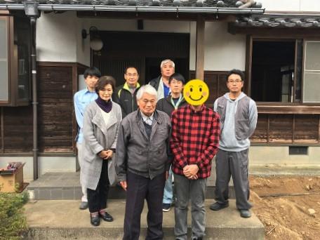 misasa_o.jpg